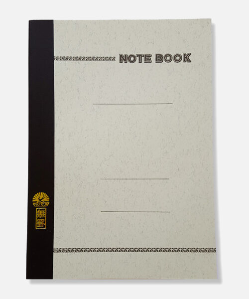 notebook uni