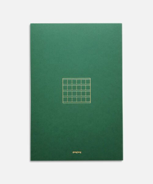 notebook green grid