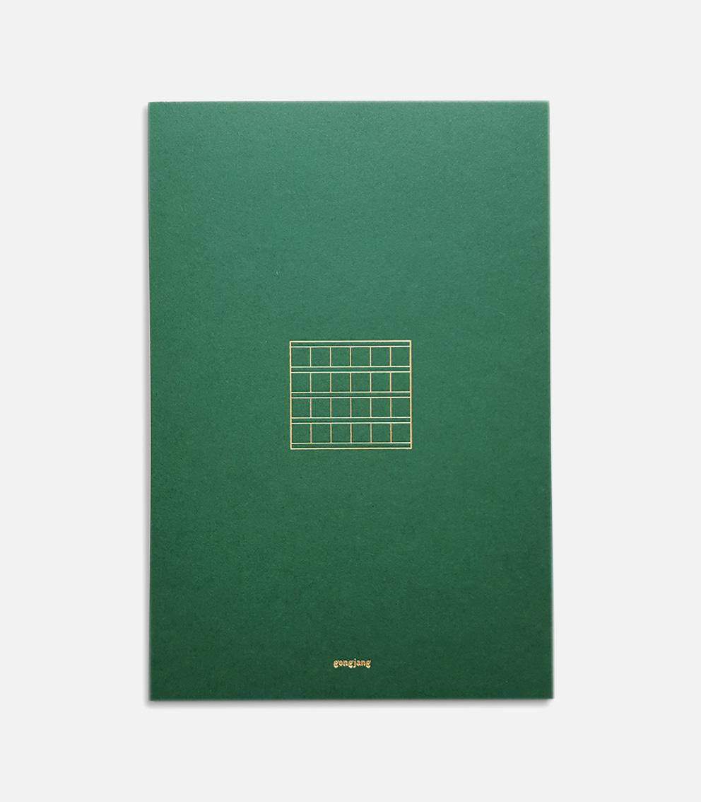 notebook green grid
